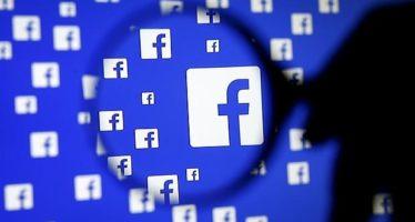 Alemania declara ilegal la función «buscar amigos» de Facebook