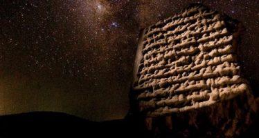 Los babilonios se adelantaron 1.400 años en el cálculo de la posición de los planetas