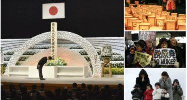 Con un minuto de silencio, Japón recuerda en quinto aniversario a víctimas de tsunami