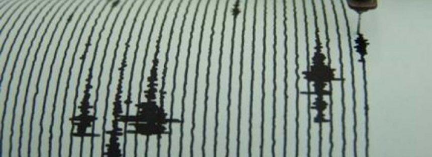Dos sismos de magnitudes de 4.9 y 4.5 grados sacuden a Chile esta mañana