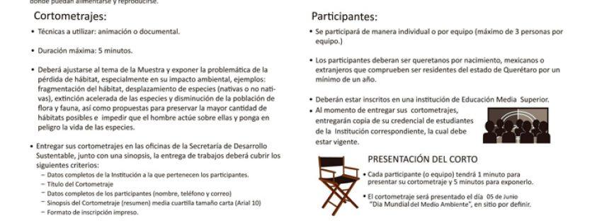 5ta Muestra de cortometrajes Ambientales
