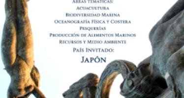 Convocatoria para el XXIV Congreso Nacional de Ciencia y Tecnología