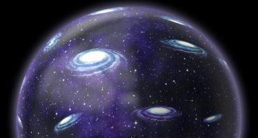 ¿Una burbuja de curvatura espaciotemporal en el Pacífico Sur?
