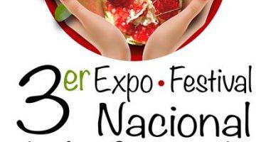 3er Expo Festival Nacional de la Granada