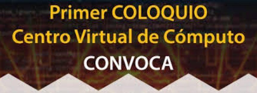 Primer coloquio centro virtual de cómputo
