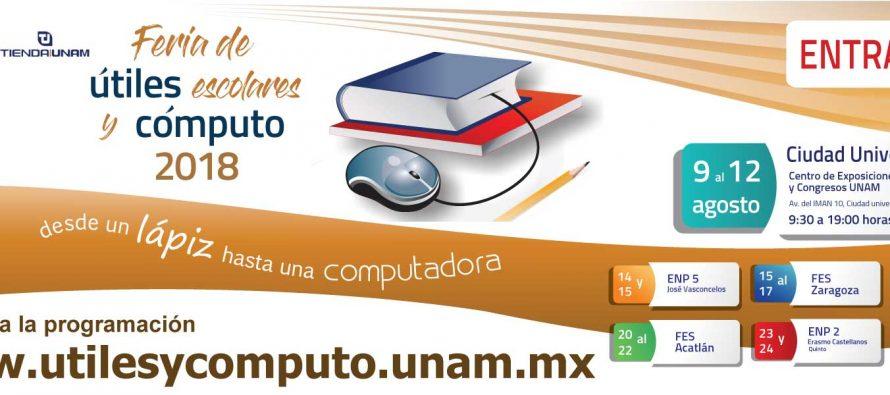 Feria de útiles escolares y cómputo UNAM