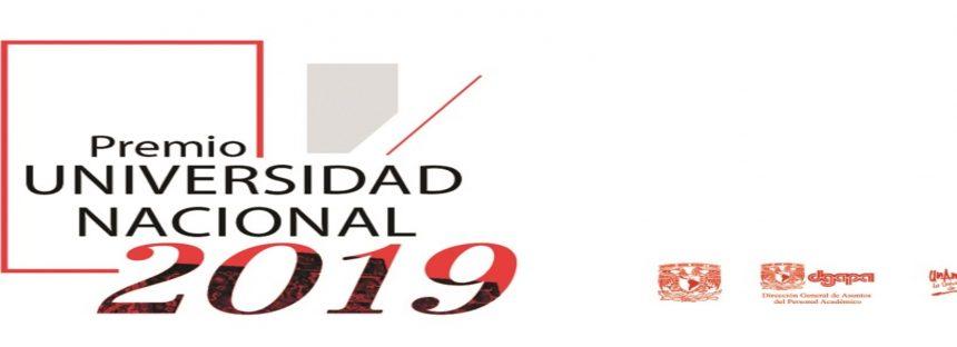 Premio Universidad Nacional