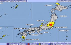 Alerta de tsunami tras terremoto de 6.8 en Japón