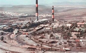 Verdadero enigma el destino de 11.3 miles de millones de pesos del Fondo para el Desarrollo Regional Sustentable de Estados y Municipios Mineros