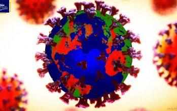 Debate virtual en la UNAM, sobre el mundo, después de la pandemia; nuevos nacionalismos y cero cooperaciones