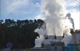 Científicos del CICESE participan en consorcio México – Unión Europea para desarrollar proyectos de geotermia en Puebla